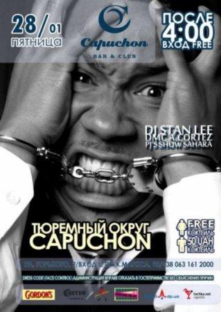 28 января, Тюремный округ КАПЮШОН