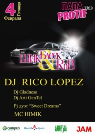 4 февраля, Шик Блеск - RnB Party @ Papa Protiff Club