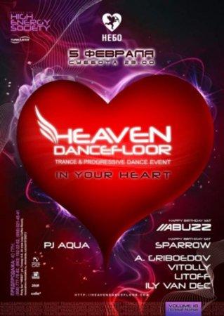 5 февраля, Heaven Dancefloor v.18 Trance & Progressive Dance Event - In your heart