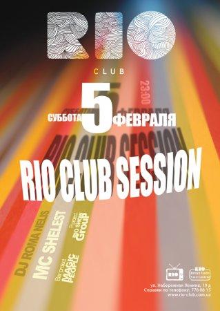 5 февраля, RIO CLUB SESSION, Рио (The Rio Club)