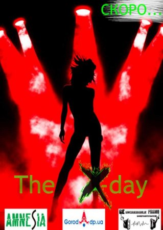 24 февраля, The X-day, Восход