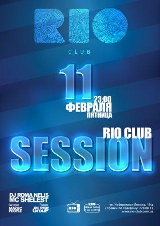 11 февраля, Rio club session