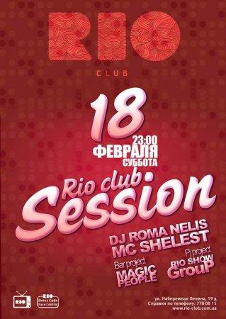 18 февраля, Rio club session
