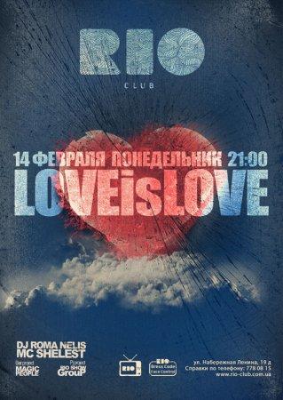 14 февраля, LOVEisLOVE, RIO