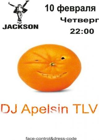 10 февраля, Dj Apelsin TLV, Jackon