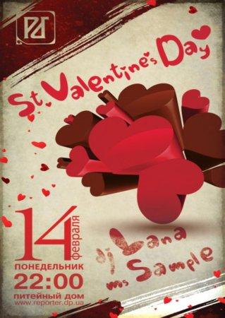 14 февраля, Valentine`s Day, Репортёръ