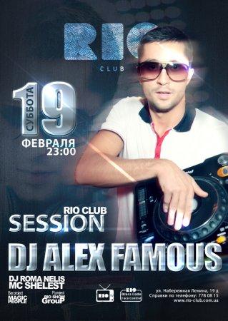 19 февраля, Rio club session, Rio the club