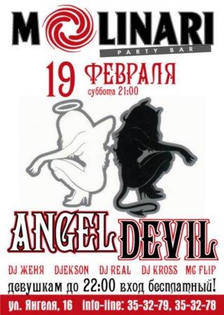 19 февраля, Angel-Devil, Молинари (Molinari)