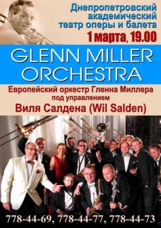 1 марта, Glenn Miller Orchestra, Театр оперы и балета