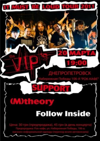 20 марта, The VIPS & (M)theory, Follow Inside, Рок- кафе