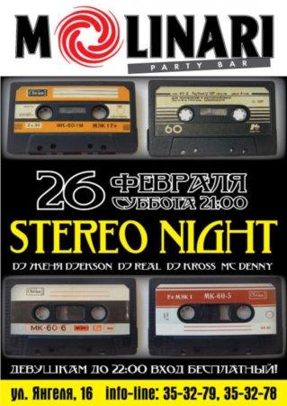 26 февраля, Stereo Night, Молинари (Molinari)