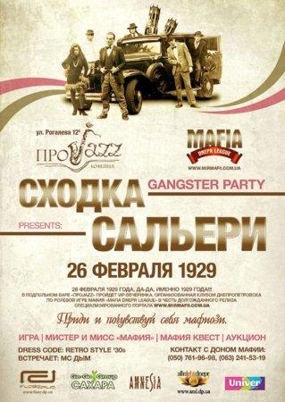 26 февраля, Сходка Сальери - Gangsters party, ПроJazz