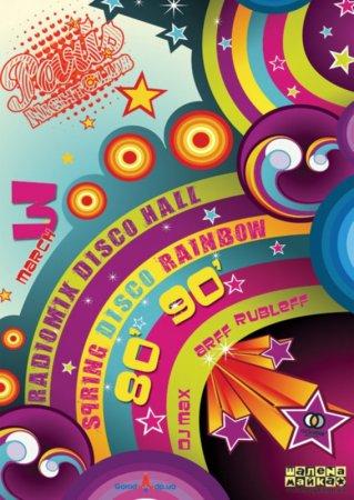 3 марта, RadioMix Disco Hall (Vol66): Spring Disco Rainbow