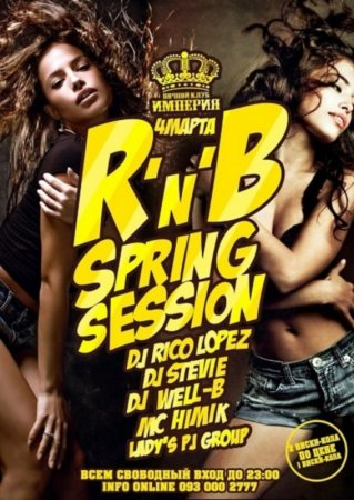 4 марта, Spring rnb Session, Империя