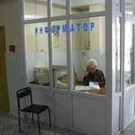 В Самарском районе начнет работу единая приемная