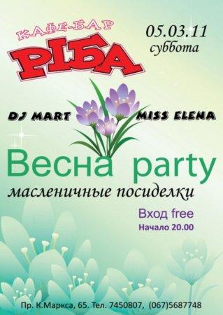 5 марта, Весна party, РИБА (Riba party-bar)