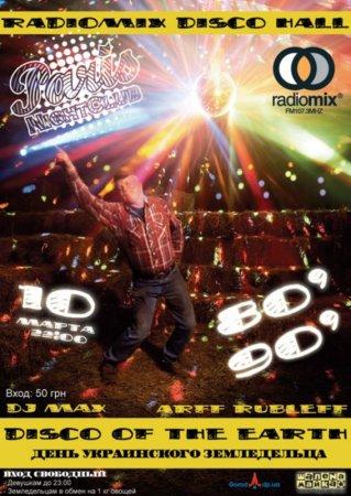 10 марта, RadioMix Disco Hall (Vol67): Disco Of The Earth, Париж (Paris)