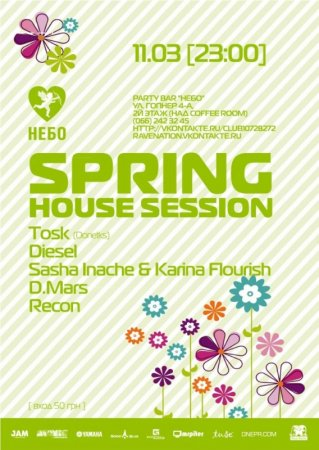 11 марта, Spring House Session @ Nebo