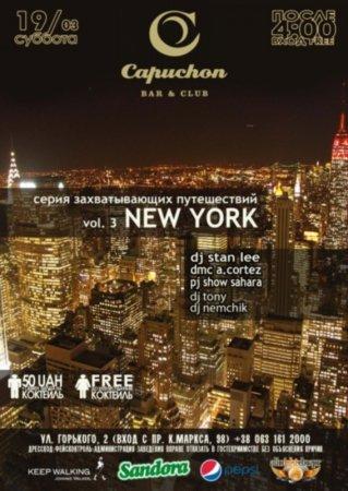 19 марта, NEW YORK @ Capuchon bar & club