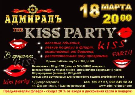 18 марта, The Kiss Party, Адмиралъ, мужкой клуб