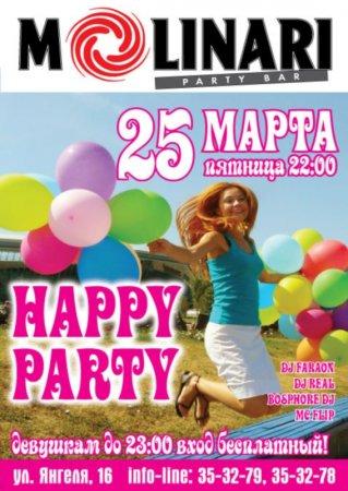 25 марта, Happy Party, Молинари (Molinari)