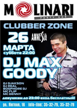 26 марта, Clubber Zone, Молинари (Molinari)