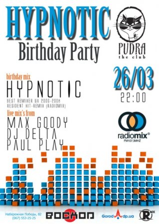 26 марта, Hypnotic Birthday Party @ Pudra Club