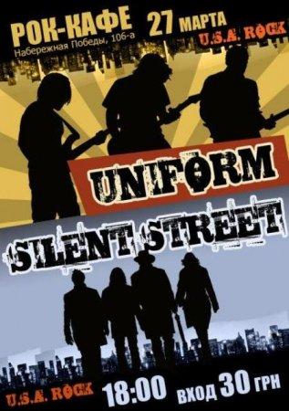 27 марта, UNIFORM и Silent Street в Рок-кафе