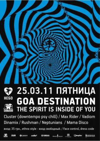 25 марта, GOA Destination, НЕБО, Party Bar