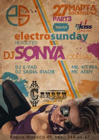 27 марта, Electro Sunday. Part 3, Сливки