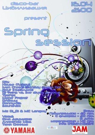 16 апреля, Spring Session @ Disco-bar Цивилизация