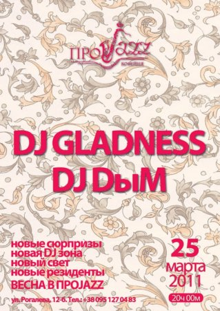25 марта, DJ GLADNESS FEAT DJ DЫМ IN PROJAZZ, ПроJazz