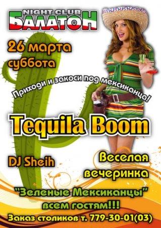 26 марта, Tequila Boom Party, Балатон