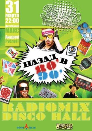 31 марта, RadioMix Disco Hall (Vol70): Назад в 80-9, Париж (Paris)