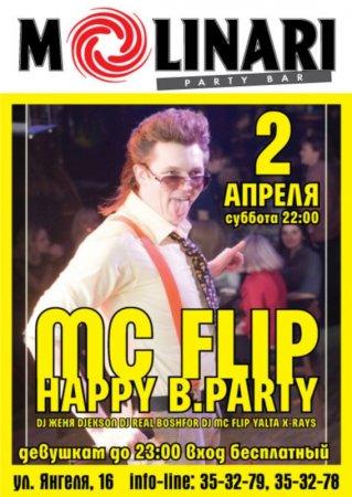 2 апреля, Mc Flip, Молинари