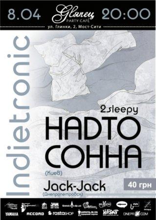 8 апреля, Надто Сонна + Jack-Jack, Gлянец party-cafe