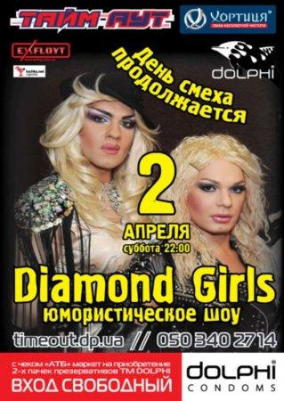 2 апреля, Diamond Girls, Тайм -Аут