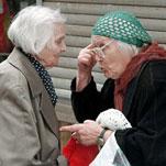 В горсовете обсудят проведение пенсионной реформы в Украине