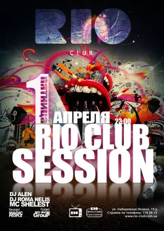 1 апреля, Rio Club Session, Рио (The Rio Club)