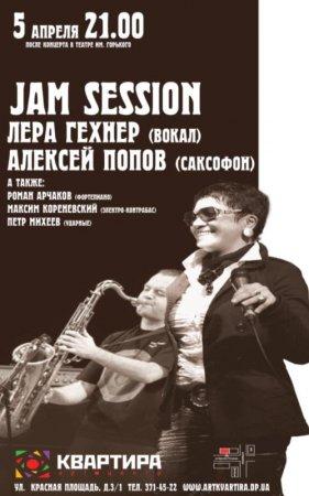 5 апреля, JAM Lera Gehner & Alex Popov в арт-центре Квартира