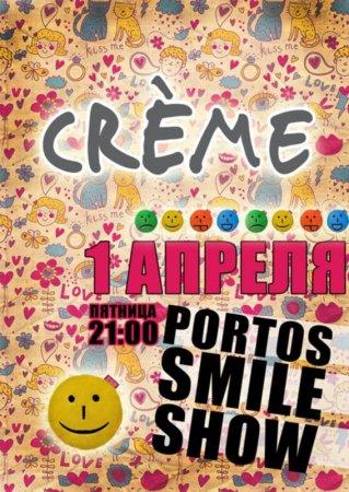 1 апреля, Крем (Creme)
