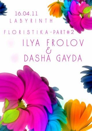 16 апреля, Floristika - Party #2, Лабиринт (Labyrinth)