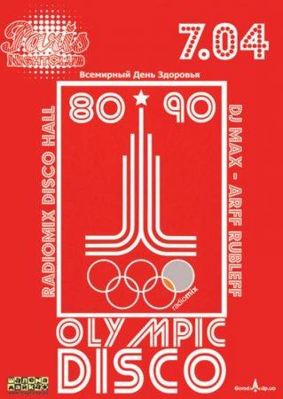 7 апреля, RadioMix Disco Hall (Vol71): Olympic Disko, Париж