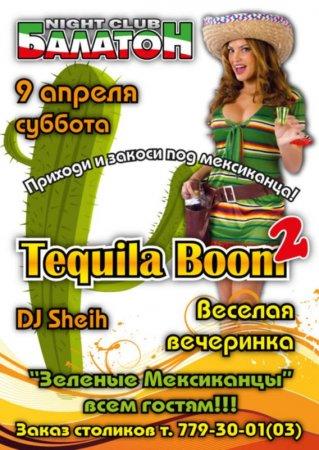 9 апреля, Tequila Boom Party 2, Балатон