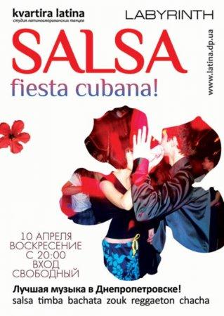 10 апреля, Salsa, Лабиринт (Labyrinth)