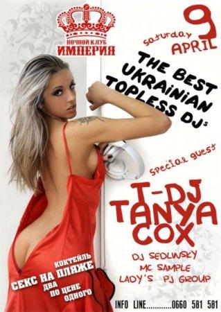 9 апреля, T-DJ TANYA COX, Империя