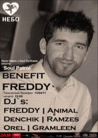 13 апреля, SOUL PATROL (SOUL PATROL (Freddy - Творческий бенефис)) @ НЕБО