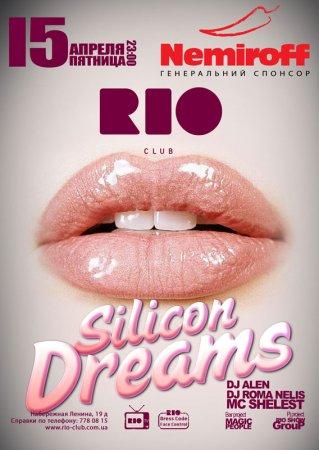 15 апреля, Silicon Dreams, Рио (The Rio Club)