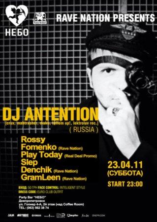 23 апреля, DJ ANTENTION (RUSSIA) @ НЕБО