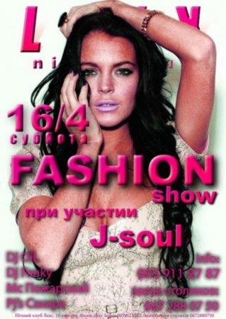 16 апреля, Fashion show, Лекс (LEXX)